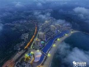 中国马尔代夫十大美海岛海陵岛不限购一线海景房