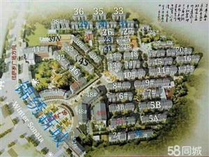 锦绣新城4室2厅2卫现房