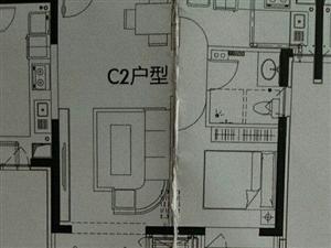 小平米户型好田森双子座1室1厅