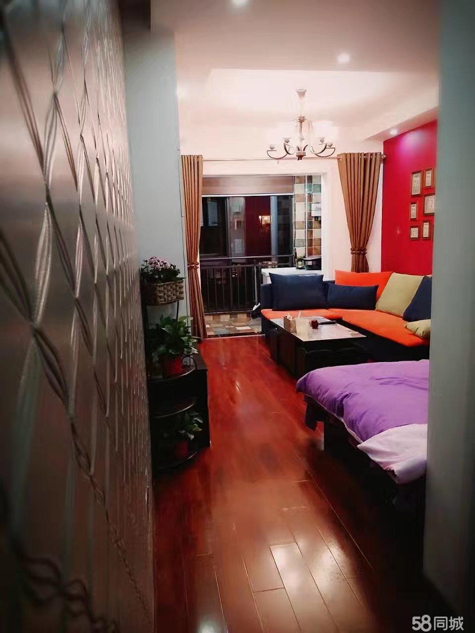 精裝一室一廳單身小公寓