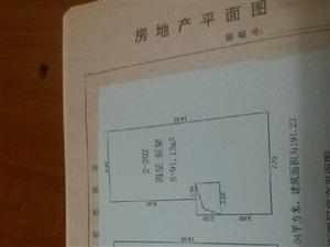 金沙网站林语轩5室2厅2卫