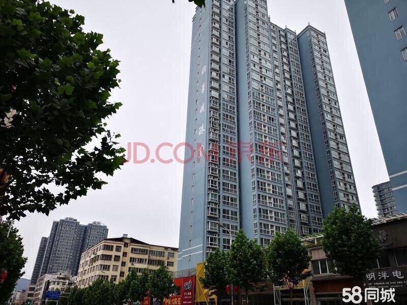 汝阳县城关镇丽景明珠房屋司法拍卖低价竞拍