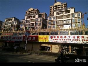 蕉岭长寿新城一期4室2厅2卫200平方超大露台