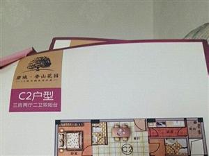 澳门牌九网址碧城香山花园12号楼8层3室2厅2卫