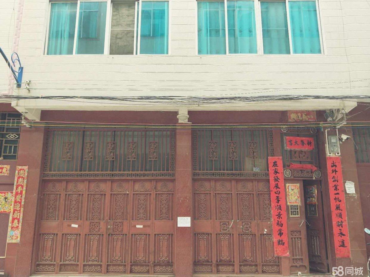 永顺街11号房屋出售,价格面议,可看房,随时看房。