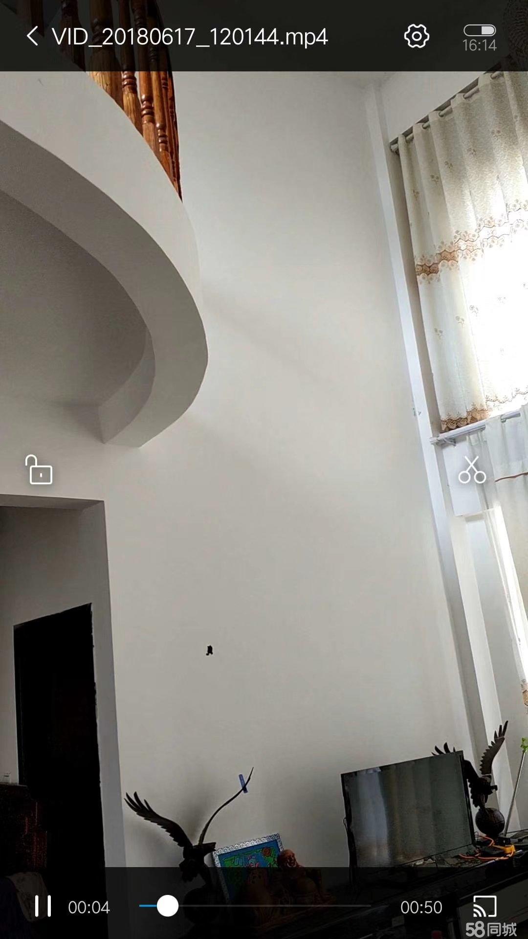天成小区复式楼6室2厅3卫