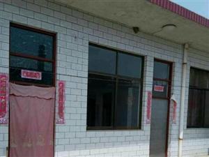 汾西店头独院出售