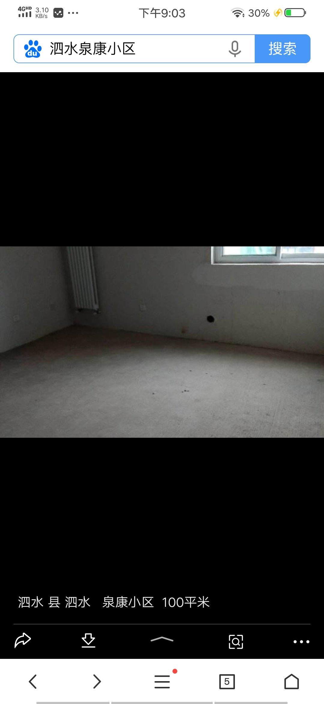 泉康小區3室2廳1衛