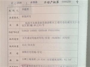 澳门网上投注注册县城关完小住宿区可租可售