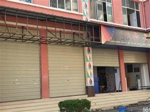 陇川县民族步行街商铺