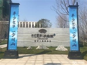 长江熙岸孔雀城3室2厅1卫地铁房精装修
