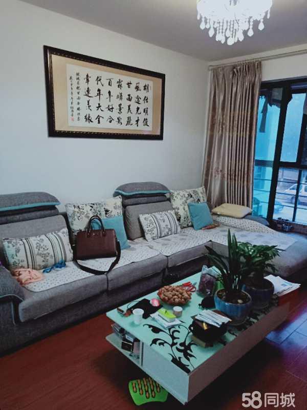 万达附近大庆锦绣新城2室2厅1卫