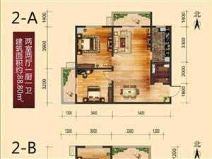 团结新苑小区1室1厅1卫