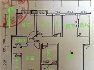 城南小区4室2厅2卫