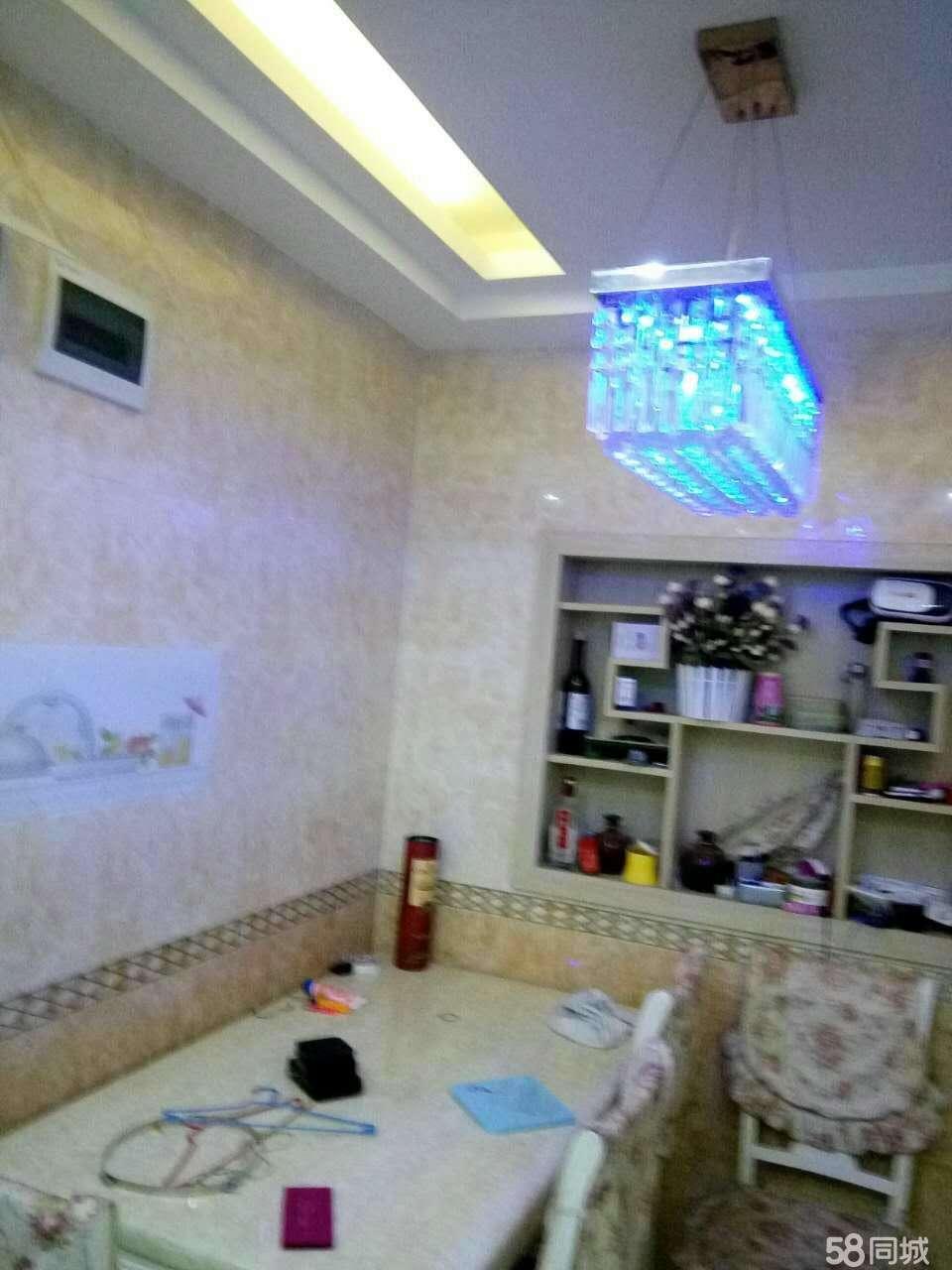泸县茗渝景城2室2厅1卫84㎡精装好房出售!