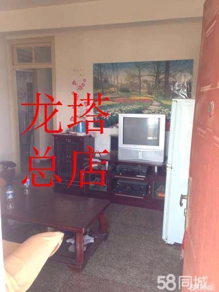小庙街旁农业2室1厅1卫
