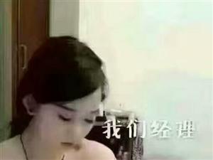 永城【福源美景】7楼顶层带电梯售楼部签一手合同