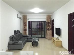 万达住宅正2房毗邻翰苑颐园、新城国际中装全配季付