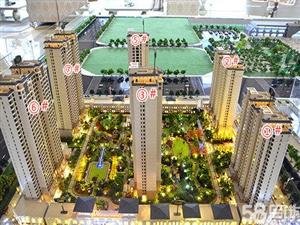 首付两层成总价低亿利城通透88平3室2卫市医院动车站商圈