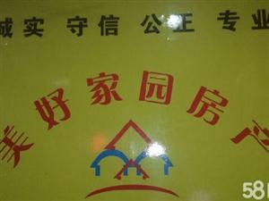 蕉城鹤峰路后山村3室2厅130平米简单装修仅租850元
