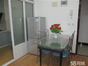新葡京平台众城国际一室1室1厅1卫45.27㎡