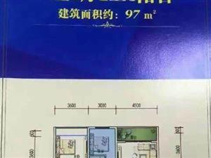 纳溪未来城3室2厅2卫88�O