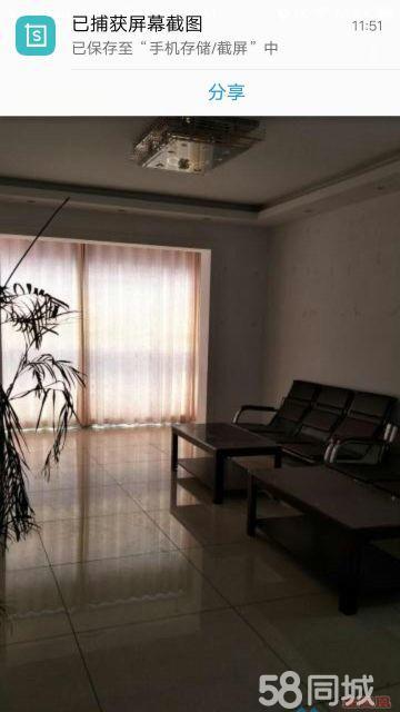 【金凤凰张英】时代商汇2室2厅临街电梯房可以挂牌办公