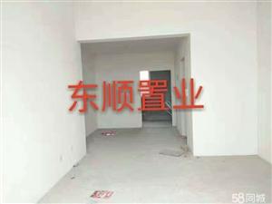 峄城濠江花园3室2厅1卫110㎡
