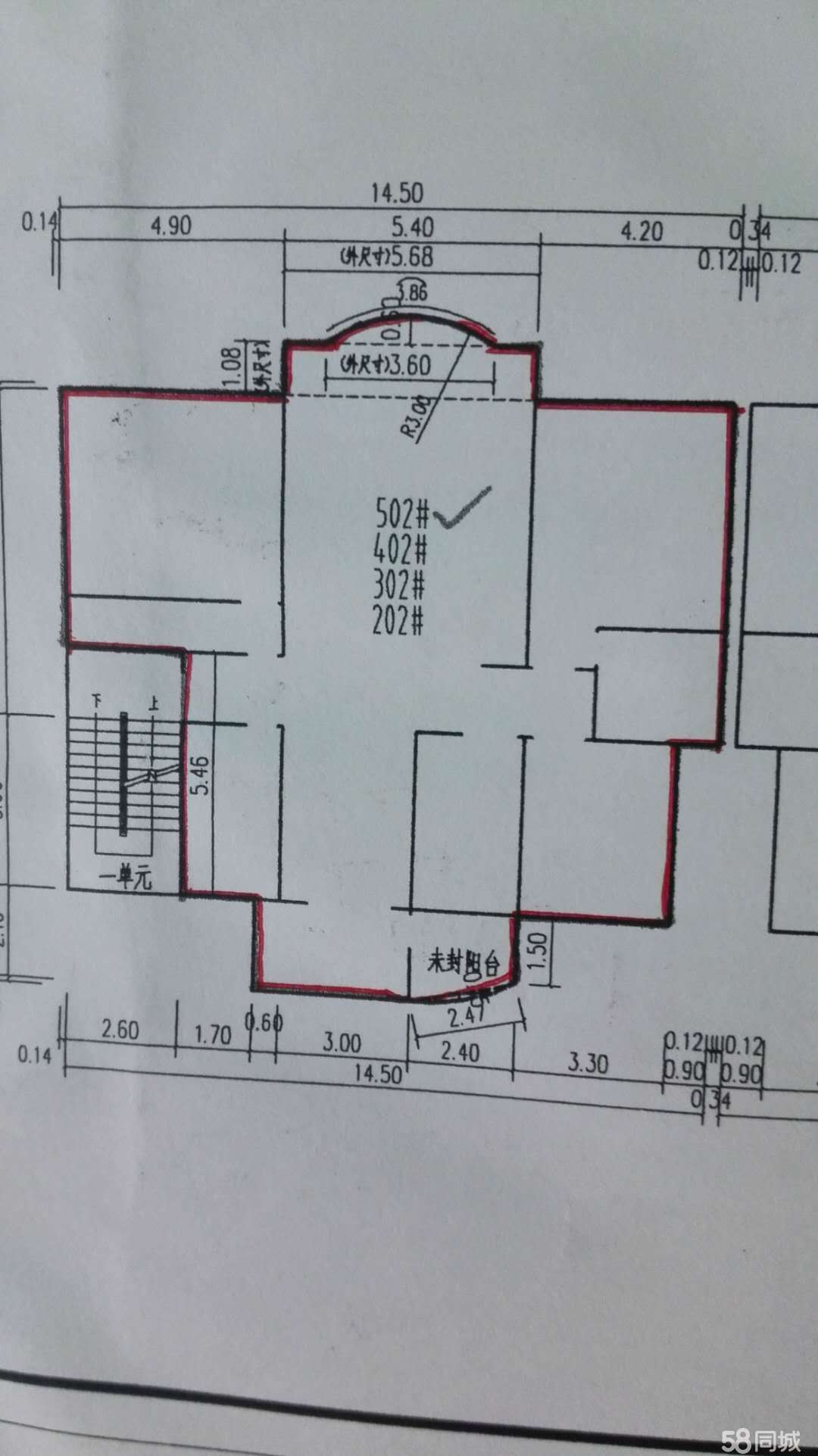 澳门网上投注娱乐红牧小区毛坯房5楼4室2厅2卫188平米