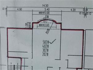 蒙自红牧小区毛坯房5楼4室2厅2卫188平米