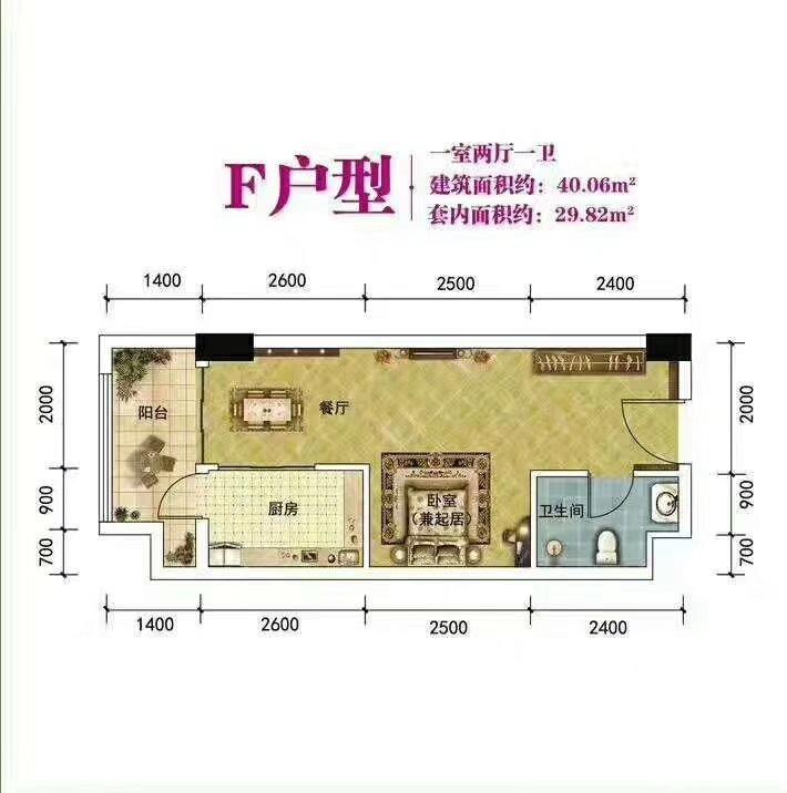 好房急售万山木杉河广场1室1厅1卫36平米超低首付及月供