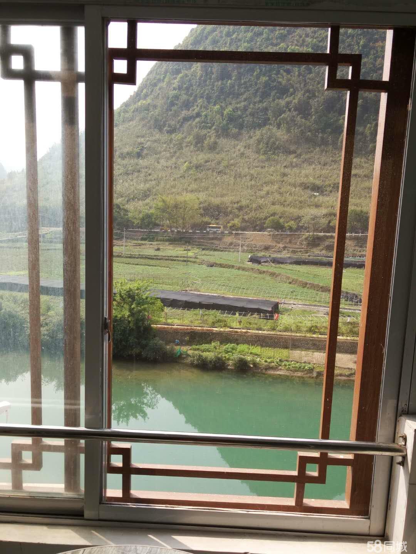 巴马长寿村盘阳河河景1室0厅1卫40平米