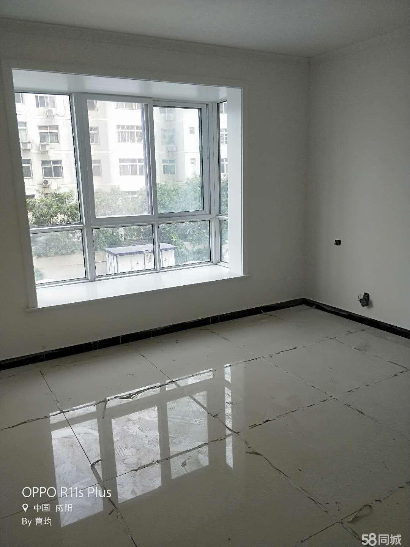 双峰锦湖(一期)4室2厅1卫