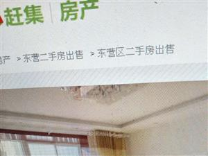 中心医院2室2厅1卫