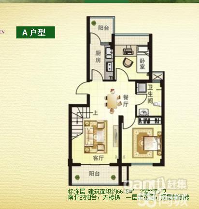 二期四楼14.5万世纪花园2室1厅1卫68㎡