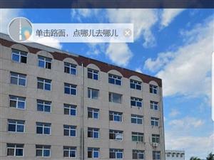 北港工业区龙港区北港街道家属楼2室2厅1卫93平米
