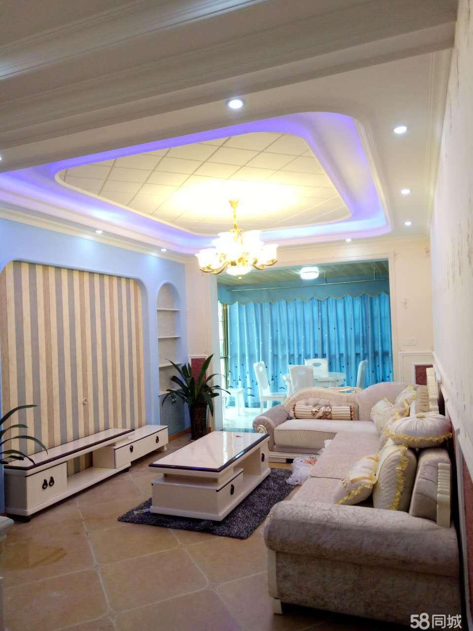安居碧云兰溪现浇房3室2厅精装房带全新家具
