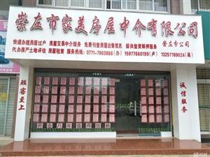 江州阳光名邸3室2厅1卫98平米已装修