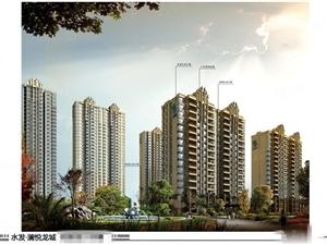(澜悦龙城)名额转让三室户型中间楼层森林公园,凤翔湖