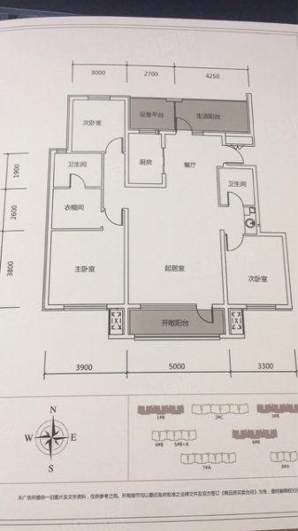 首创象墅五期买不到的一楼带院可贷款