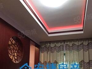 保靖县新国税局带小院私房