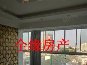44北奥茗苑复式楼精装修106平米出售