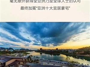 桂林漓江山水美学漓江郡府