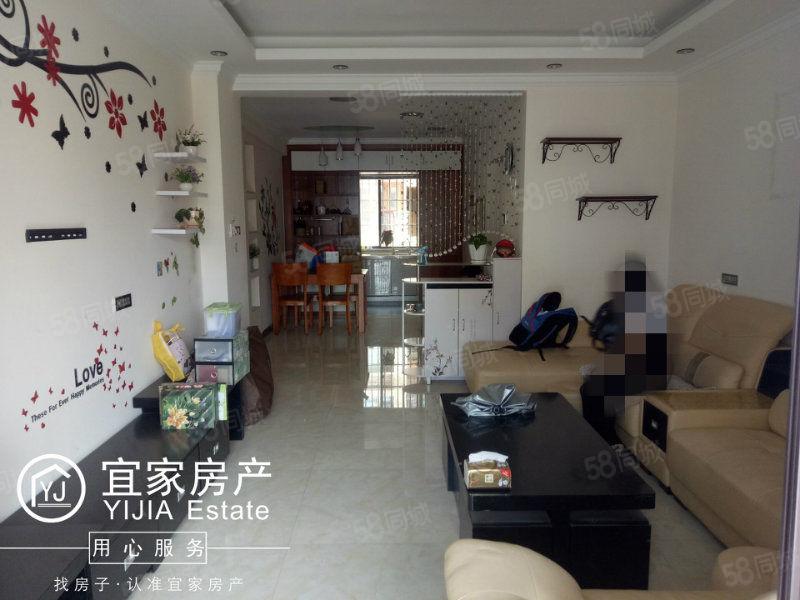 枫林溪谷、88平米、3室2厅1卫、楼层好、精装修、带车位金沙官方平台