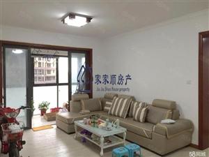厦大附中对面精装3房家具齐全龙海漳州港365苏格兰