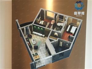 翡翠湾一线湖景公寓精装现房首付低至3成抚仙湖欢乐大世界