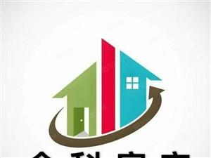 宏安英俊房子精装修,家具齐全,欲租从速。