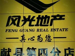 书香北苑,带车库,仅售55万