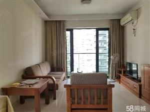 福华区3房2厅精致装修南北通透采光好1700元