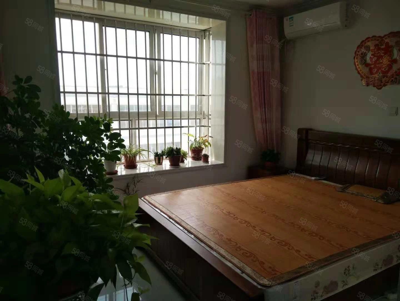 临工附近怡和花园精装三室家具家电齐全拎包入住
